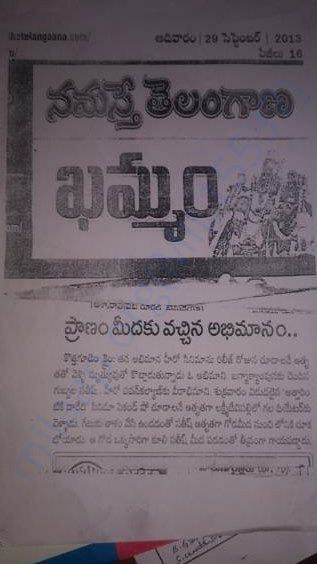 Print media article about Satish