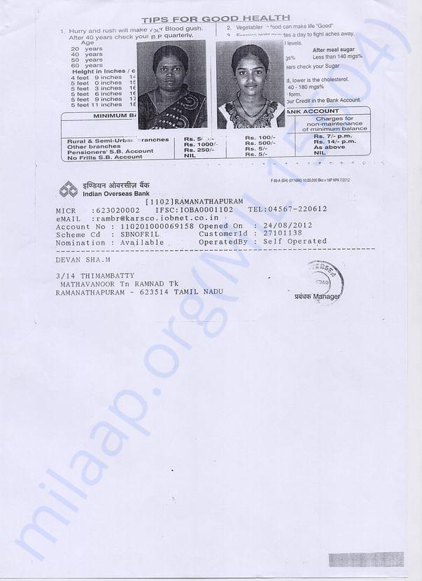 Bank Pass book