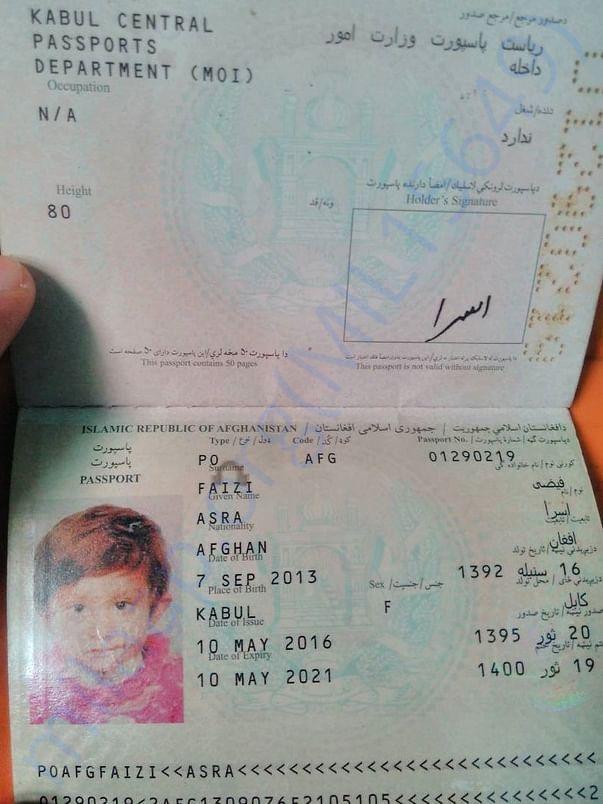 Asra Passport