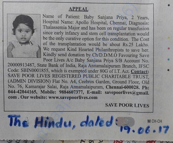 HINDU (News Paper) dated 19/06/2017