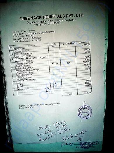 paid bill at greenage hospital siliguri