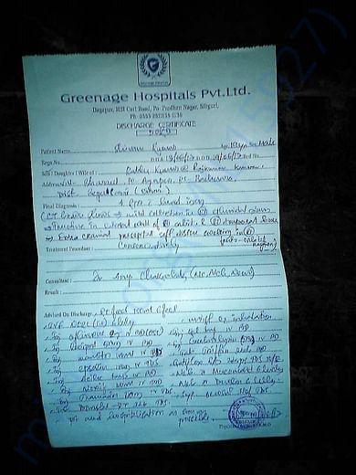 Greenage Hospital Discharge Report