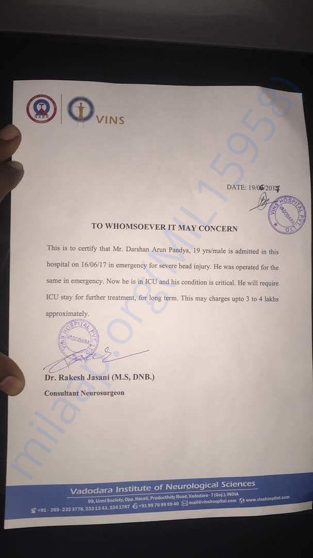 Estimated medical letter from VINS Hospital