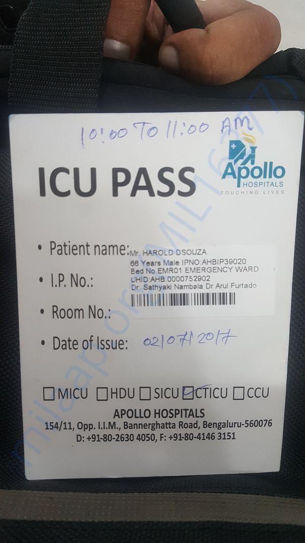 ICU Admit card