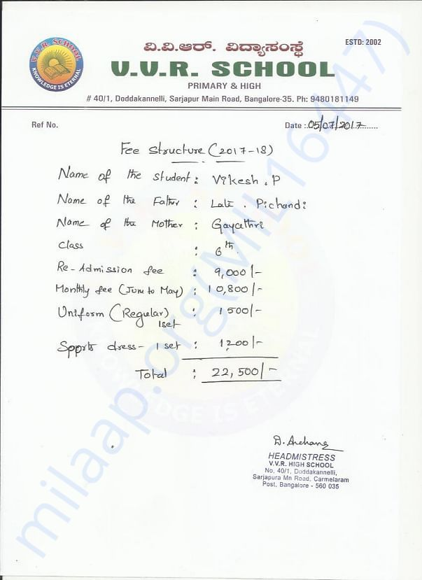 School Fee Structure for Vikesh