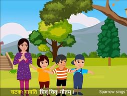 Help Pradnya Produce India's First Series of  Animated Sanskrit Rhymes