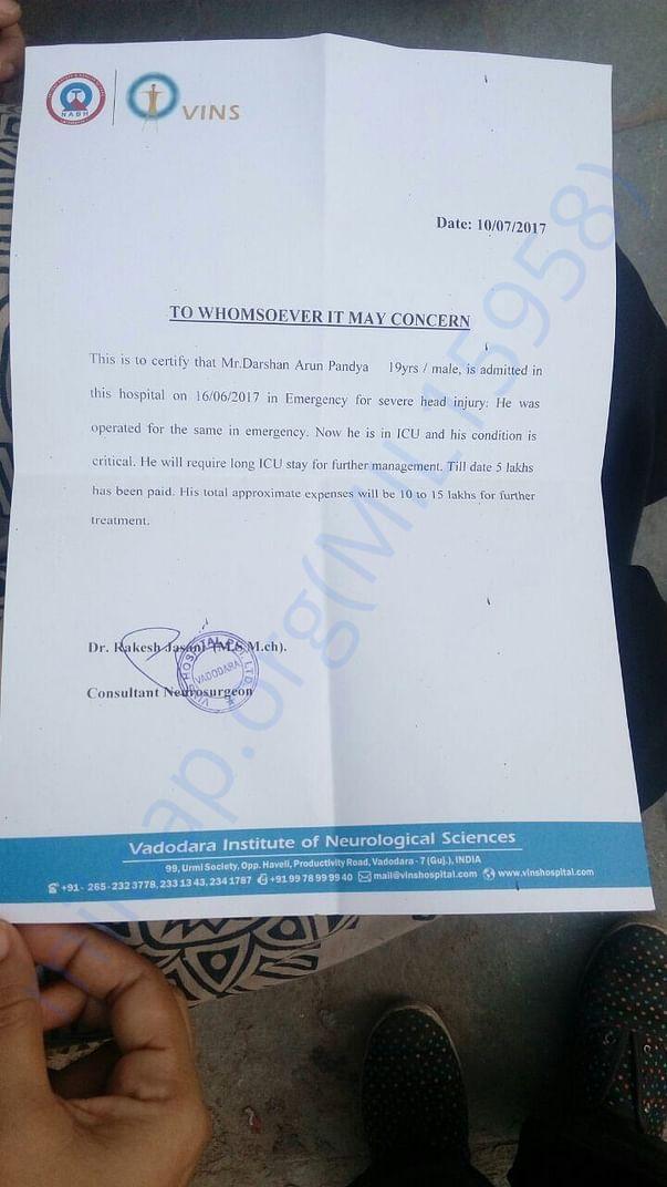 New Estimated medical letter from VINS Hospital