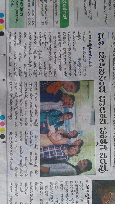 JCI Indrali Udupi supports Baby Mihir