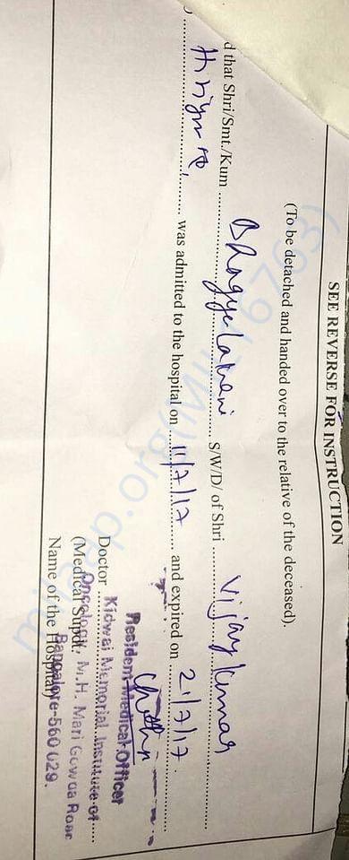Discharge Document 2
