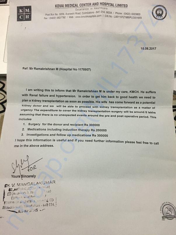 KMCH Document