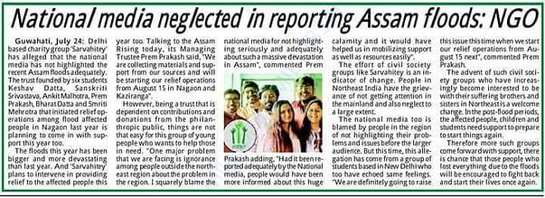 Sarvahitey featured in The Assam Rising for its efforts in Assam.