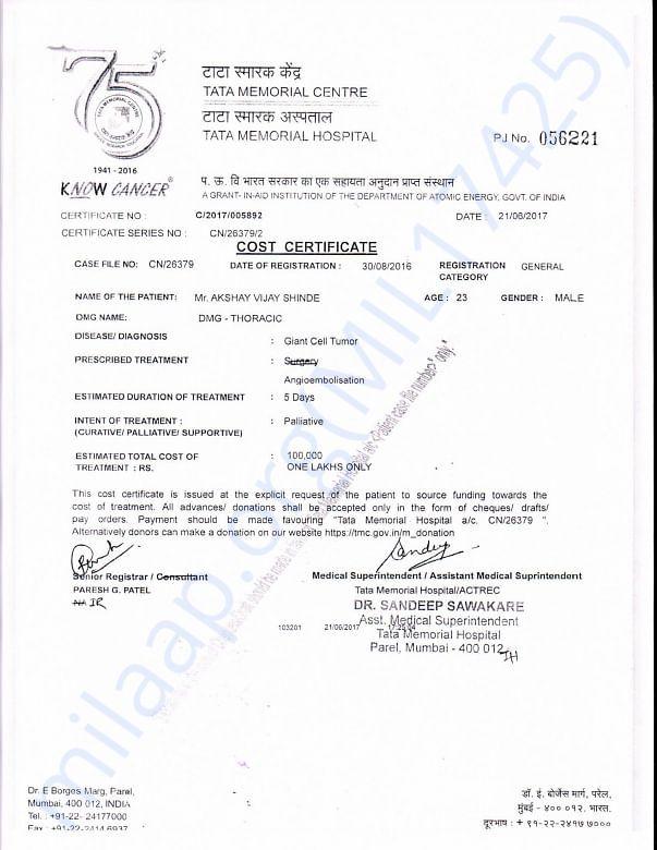 cost certificate 1