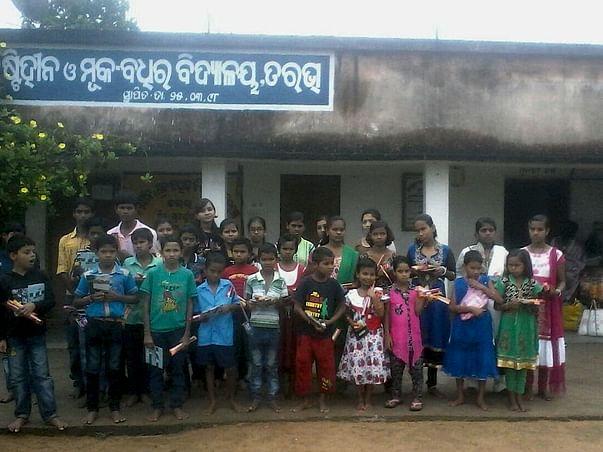 Help 40 Blind Deaf Dumb Residential School, Tarbha
