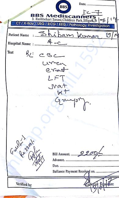 blood test bill