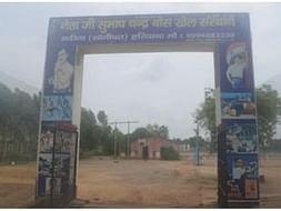 Support Netaji Subhash Chandrabose Sports, Gohana, Sonipat Haryana