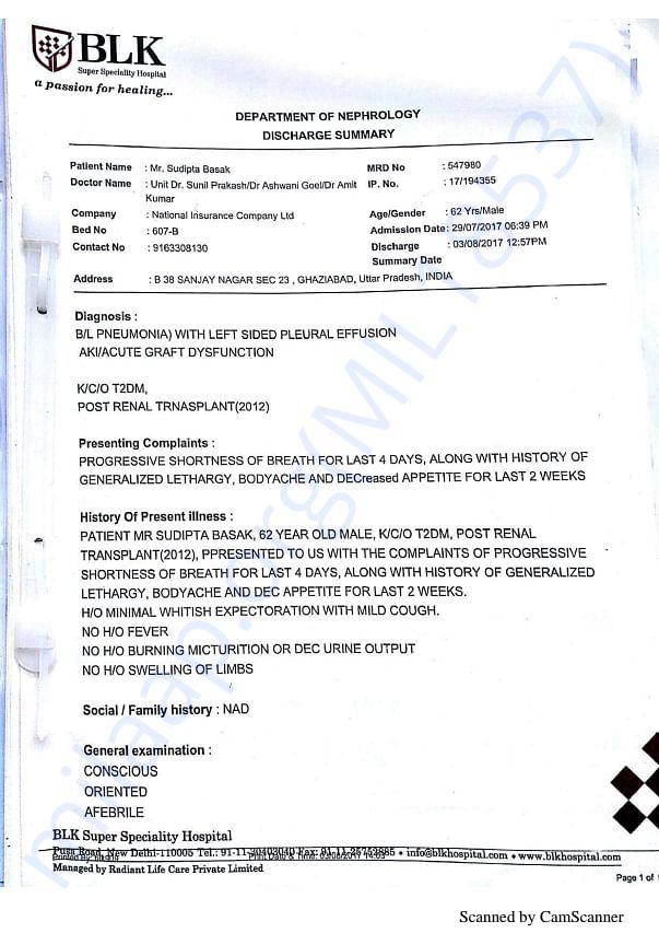 Reports of my father- Pls contact# abhish3k.basak@gmail.com