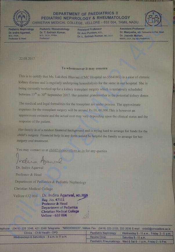 Tentative scedule of Tranplantion letter