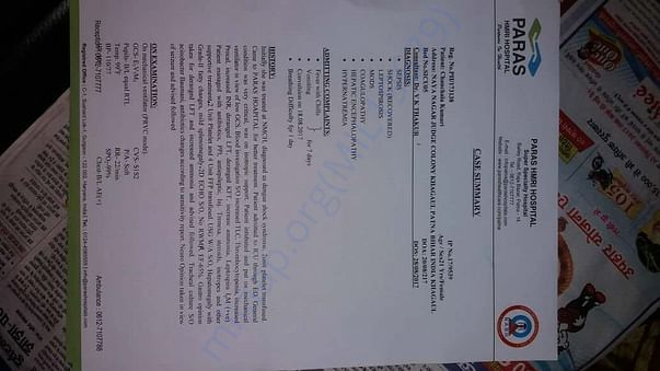 Admission and doctor report of chanchala