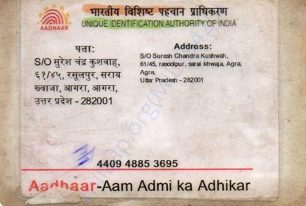 aadhar rear