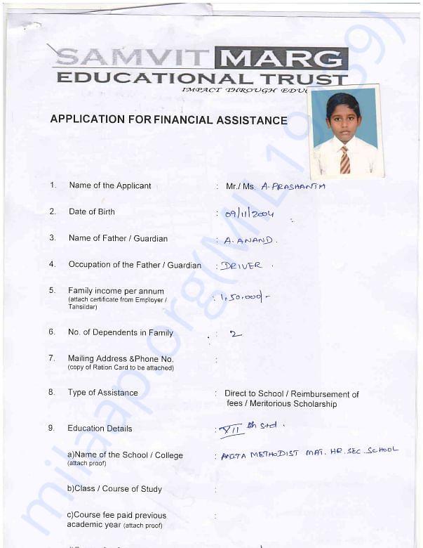 Prashanth Application