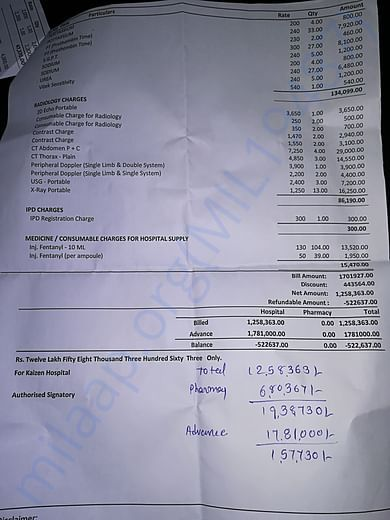 Hospital Intrim bill page 3