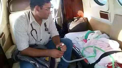 AIR AMBULANCE FOR HIS TREATMENT TO GANGARAAM HOSPITAL