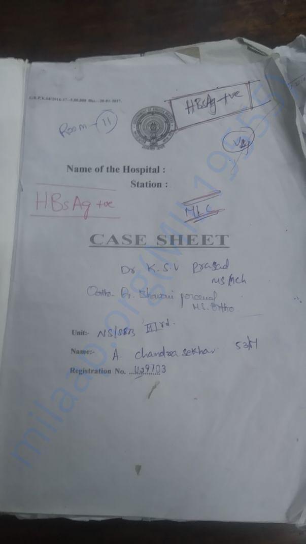 hospital case sheet