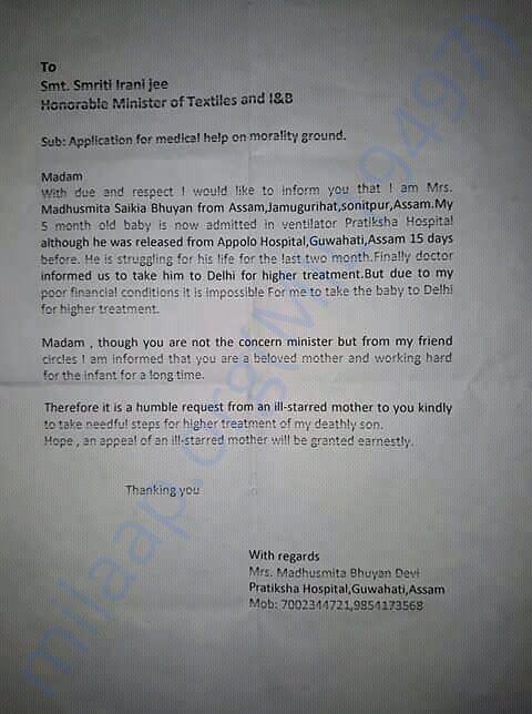 Letter to Smriti Irani