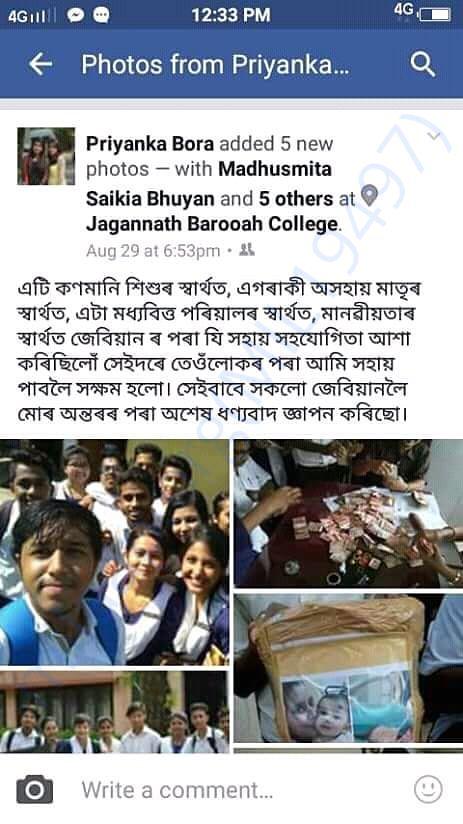 Jorhat J.B.college students donates