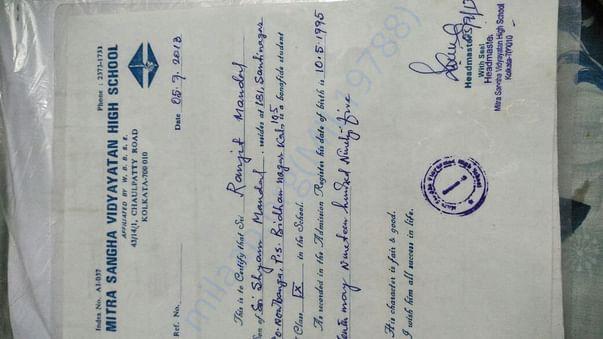 My school certificate and Board exam mark sheet