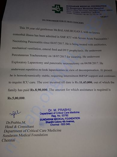 Doctor's statement on Bala's treatmnet and expenses
