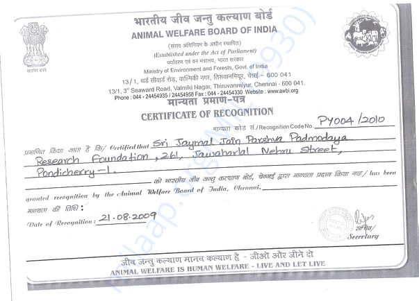 animal welfare board of india authorized certificate.