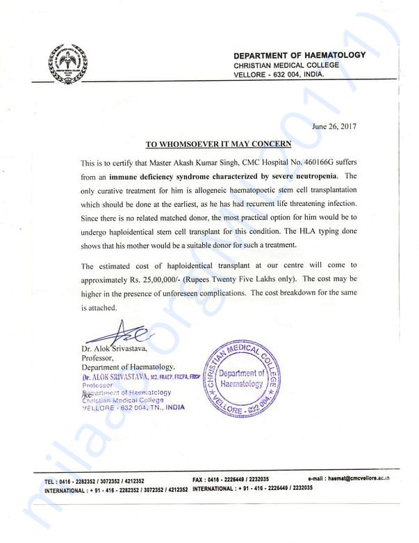 Certificate from CMC Vellore about the procedure and cost