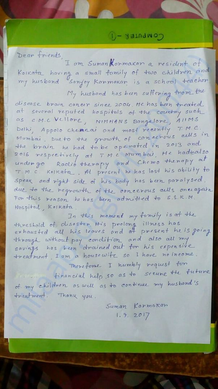 Suman's letter