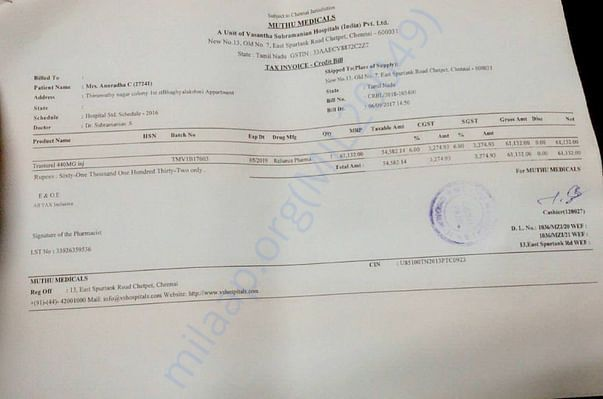 medical bill of injection