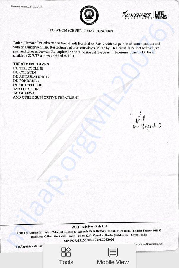 Doctor's treatment letter
