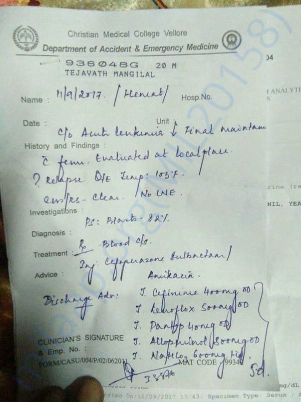Mangilal's report from  Christian Medical College & Hospital, VELLORE