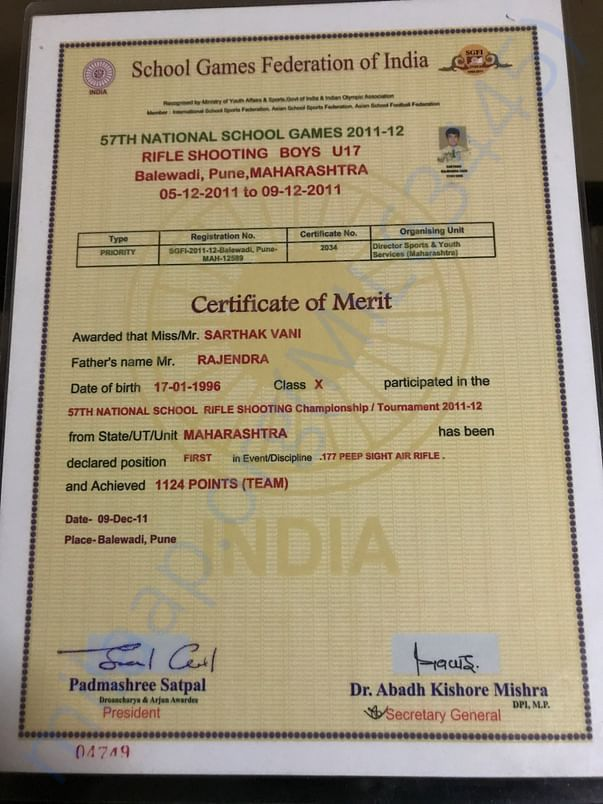 Team gold in national school games federation of India