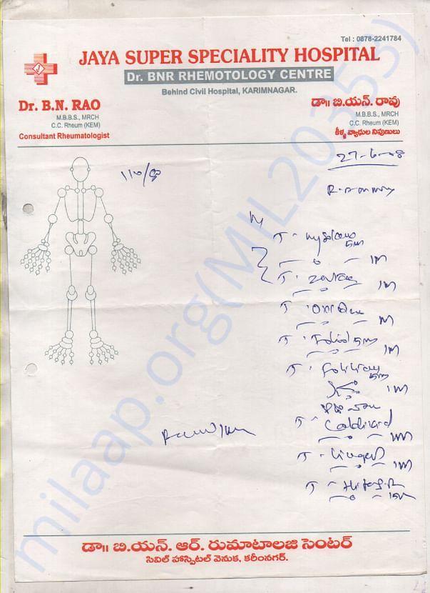 Rheumatoid Arthrities2008