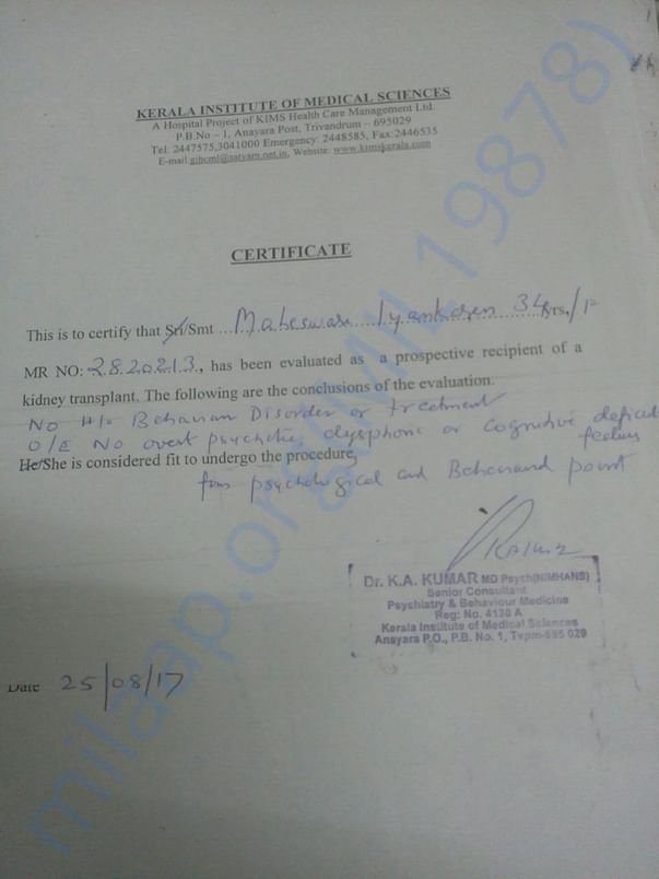 Medical report of doctor for kidney transplantation