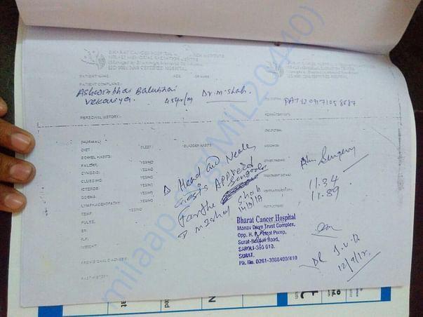Name of hospital where ashwinbhai admitted