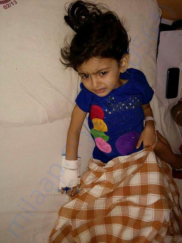 Insha Fathima