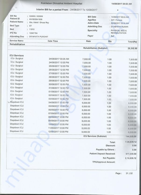 Interim Bill - Last Page (Amount Payable)