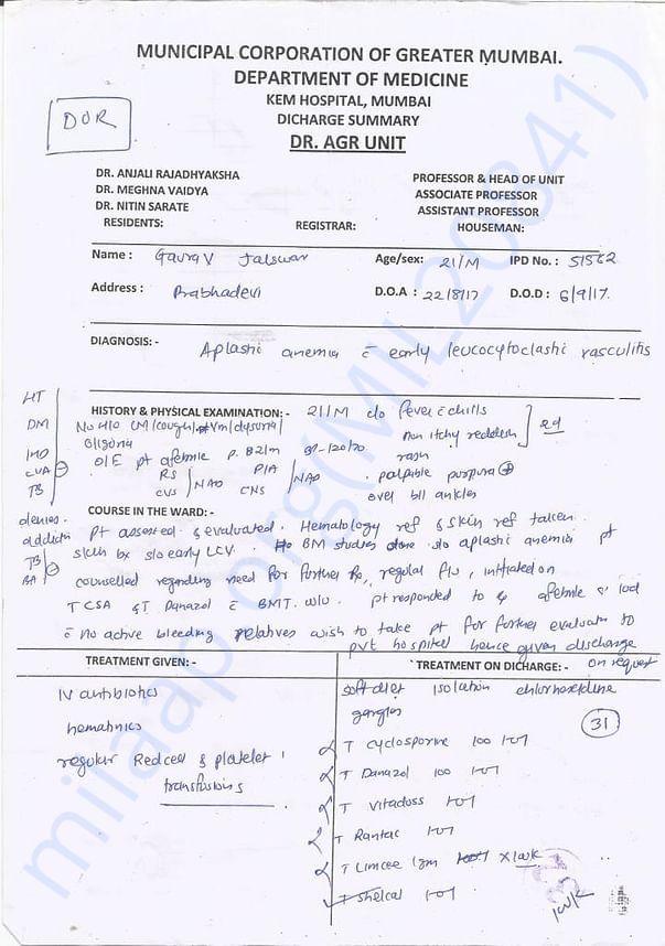 KEM Government Hospital Report