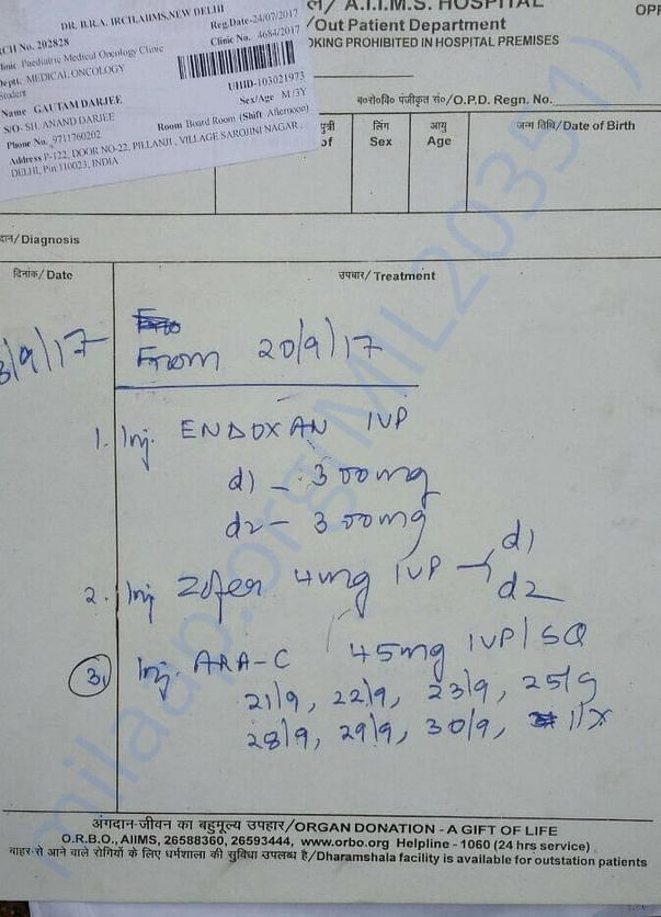 Sep 20, 2017: Doctor's Prescription for the 10 days injection