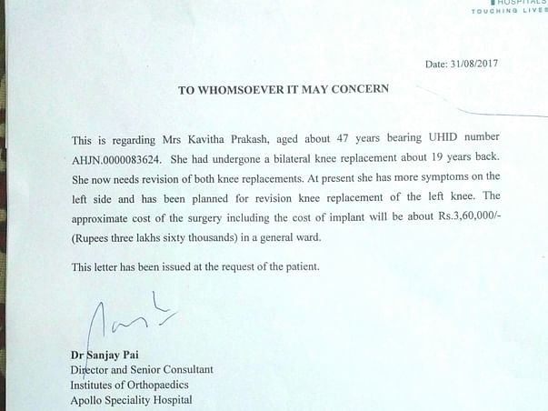 Help Kavita Undergo An Urgent Knee Replacement