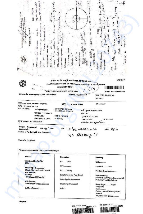 Medical Document 1