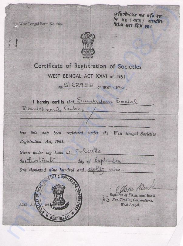 Societies Registration Certificate
