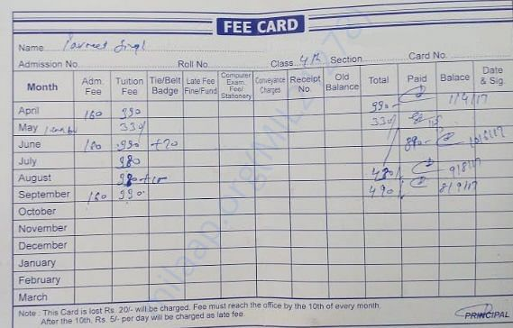 School Monthly Fee