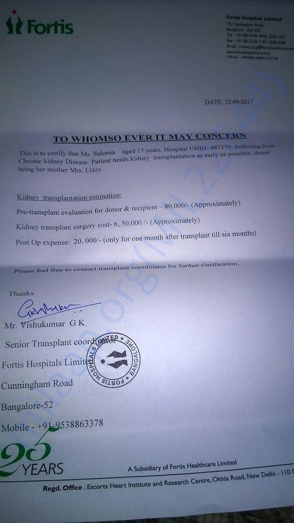 Latest document